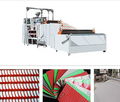 土工网垫生产线