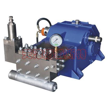 高压清洗泵供应信息