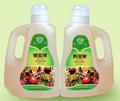 5L磨砂瓶高端養生油