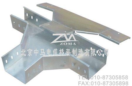 槽式水平三通弯头电缆桥架