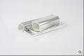 平覆鋁隔熱管|平覆鋁隔熱管廠家