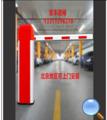 道閘系統供應商