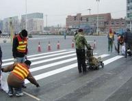 道路标线划线公司