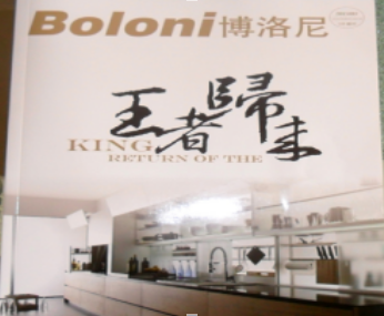 北京印刷品印制厂家