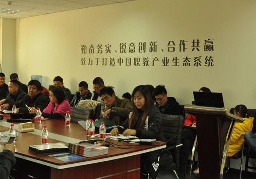 教育培训机构|天津教育培训哪家强|天津教育培训中心哪家好