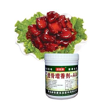 山东火锅汤料生产商