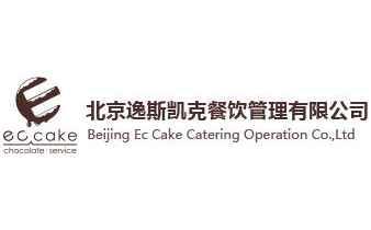 北京做蛋糕公司